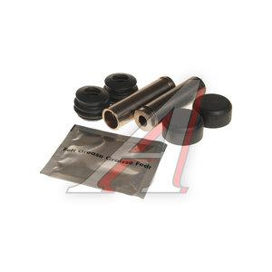 Ремкомплект суппорта PEUGEOT Boxer (06-) CITROEN Jumper (06-) переднего NK 8923006