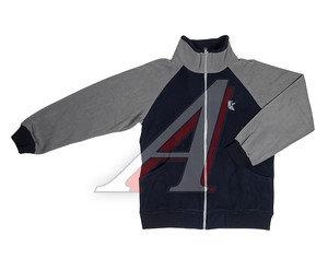 Куртка КАМАЗ флисовая серая (р.46) 555-01020446