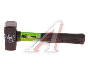Кувалда 1кг фибергласовая ручка АВТОТОРГ АТ-0653, AT50653