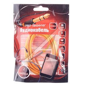 Кабель jack 3.5 2м оранжевый PRO LEGEND PL1040