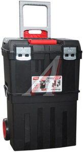 Ящик для инструмента передвижной 470х290х630мм TAYG ТАYG-58, 158001