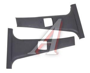 Накладка стойки ВАЗ-2110 средней нижняя комплект 2110-5402124/25, 2110-5402125