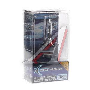 Лампа ксеноновая D2R 5000K +20% бокс Premium XENITE 1002008