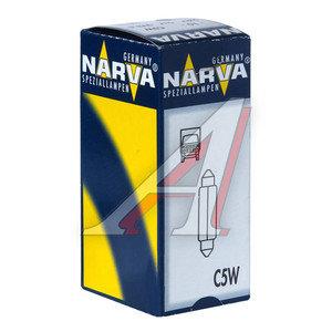 Лампа 24V C5W SV8.5-8 двухцокольная NARVA 171363000, N-17136, АС24-5
