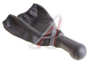 Ручка на рычаг КПП ВАЗ-2108-99 черная с чехлом СФЕРА (кожзам) АВТОБРА АвтоБра 2128-Ч, 2128-Ч, 21083-1703088
