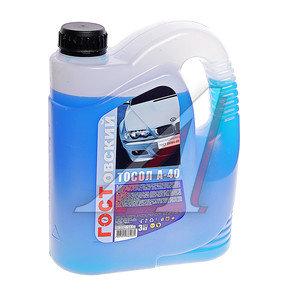 Жидкость охлаждающая ТОСОЛ ОЖ-40 3кг/2.67л ГОСТОВСКИЙ ТОСОЛ ОЖ-40 ГОСТ