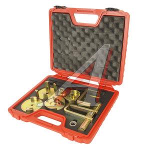 Набор инструментов для снятия и установки сайлентблоков подрамника (MERCEDES W203) JTC JTC-1553