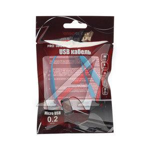 Кабель micro USB 0.25м голубой браслет PRO LEGEND PL1320, PRO LEGEND PL1320