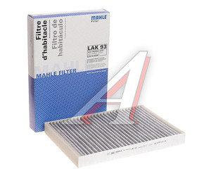 Фильтр воздушный салона AUDI A4 (01-07),A6 (99-05) угольный MAHLE LAK93, 4B0819439C