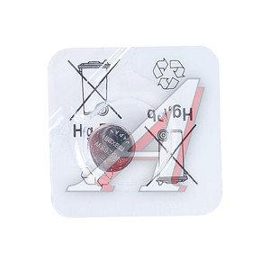 Батарейка SR626 377 1.5V таблетка блистер (1шт.) MAXELL MAX-377бл