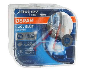 Лампа 12V HB3 60W +20% P20d 4200K бокс (2шт.) Cool Blue Intense OSRAM 9005CBI-HCB, O-9005CBI2(EURO)