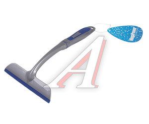 Скребок для сгона воды 16.5см серо-синий MEGAPOWER M-71308BL