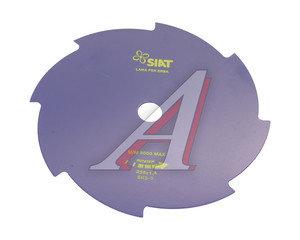 Нож триммерный металлический 8 зубьев 255/1.4мм SIAT, 20084