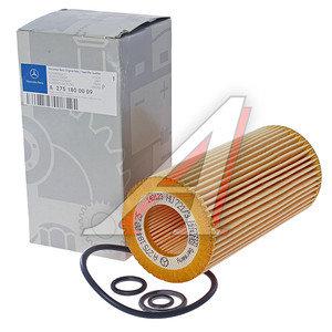 Фильтр масляный MERCEDES C,S MAYBACH 240 OE A2751800009, OX383D