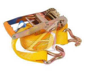 Стяжка крепления груза 4т 10м-50мм (полиэстер) с храповиком ТМ СТЯЖКА 4т 10м-50мм, 50У-10