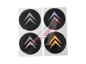 """Эмблема диска колесного """"CITROEN"""" (6см) комплект 4шт. 02564"""