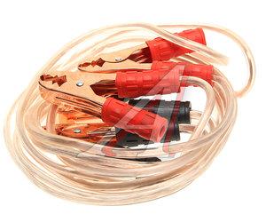Провода для прикуривания 500A 3.0м MEGAPOWER M-50030