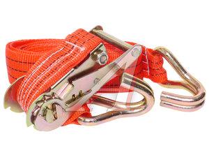 Стяжка крепления груза 1.8т 6м-38мм (полиэстер) с храповиком сумка АВТО-ТРОС СТЯЖКА 1.8-6м