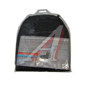 Накидка на сиденье с подогревом 12V черная AUTOVIRAZH AV-090014