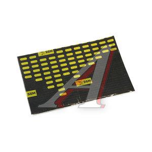 Шумоизоляция АлюМаст Альфа 3 (М3Ф) (0.4х0.25м) толщина 3мм New series SGM SGM, SGM Classic series