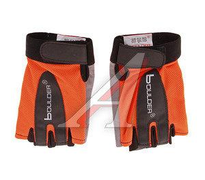 Перчатки велосипедные оранжевые BOULDER BOULDER