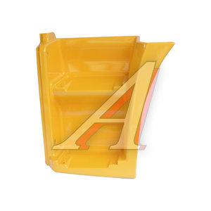 Щиток КАМАЗ-ЕВРО подножки левый (рестайлинг) (желтый) ОАО РИАТ 63501-8405111-50