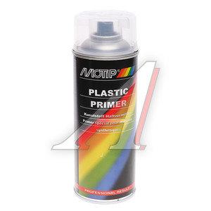Грунт для пластика бесцветный аэрозоль 0.4л MOTIP MOTIP 4063, 4063
