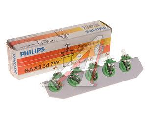 Лампа 12V 2W Bax8.5d черный патрон PHILIPS 12604CP, P-12604