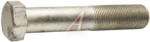 Болт М27х2.0х140 крепления балансира МАЗ 373041