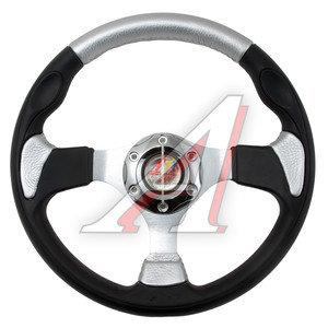 Колесо рулевое SILVER 320мм кожа TECHNIK CL-583S(320)