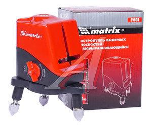 Построитель лазерных плоскостей самовыравнивающийся MATRIX 35008