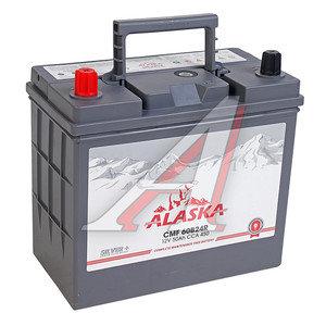 Аккумулятор ALASKA CMF silver+ 50А/ч 6СТ50 60B24R, 60B24R