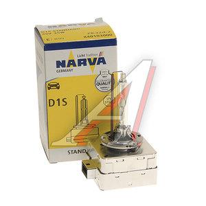 Лампа ксеноновая D1S 35W PK32d-2 4300K NARVA 84010, N-84010