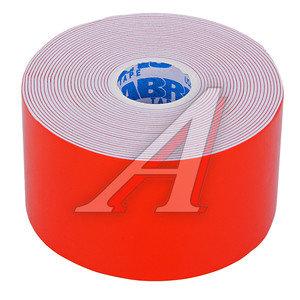 Скотч двухсторонний 50ммх5м белый ABRO ABRO OE-50-R, OE-50-R