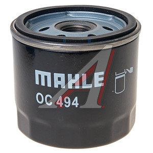 Фильтр масляный FIAT Stilo (05-) (1.6) MAHLE OC494, 71741501