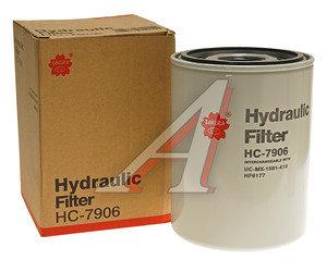Фильтр масляный КПП JCB Robot SAKURA HC7906, W13742/BT351/P550148/HF7947, 32/901701/7616098/848101076/32/904001