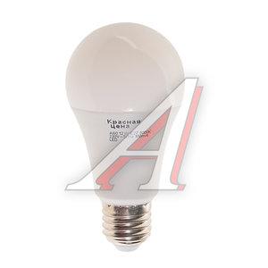 Лампа светодиодная E27 A60 12W (90W) теплый КРАСНАЯ ЦЕНА 4606400617372