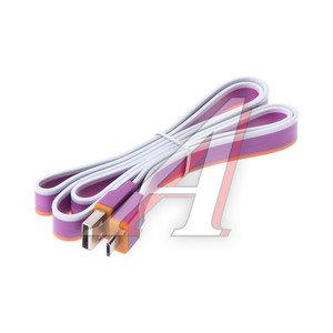 Кабель micro USB 1м фиолетовый SICRON SICRON CU-100CM, с0022