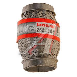 Гофра глушителя 45Х102 в 3-ой оплетке BOSAL 265-305