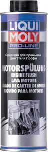 Промывка двигателя LIQUI MOLI профессиональная (0.5л) LM 7507, 115066