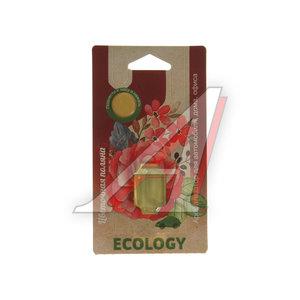 Ароматизатор подвесной мембранный (цветочная поляна) 6.5г Ecology FOUETTE E-02