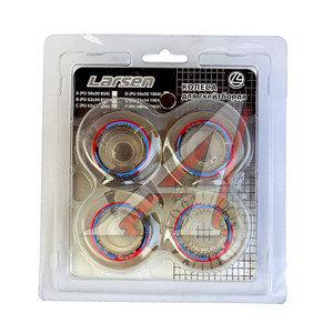 Колесо для скейтборда LARSEN (52х36мм 85A) комплект (4шт.) C (52x36 85A), 245659