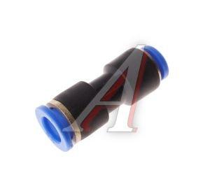 Соединитель трубки ПВХ,полиамид d=8мм-6мм прямой PG08/06, АТ-361/АТ10361