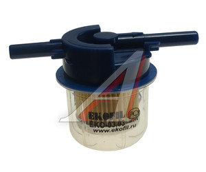 Фильтр топливный ВАЗ-2101-09 тонкой очистки (с отстойником) ЭКОФИЛ 2101-1156010 EKO-03.03, EKO-03.03, 2108-1117010