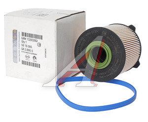 Фильтр топливный OPEL Insignia (08-) (2.0) OE 5818085, KX265D