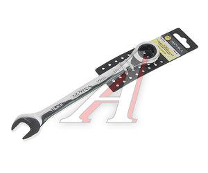 Ключ комбинированный 16х16мм трещоточный с держателем ЭВРИКА ER-21116H