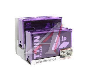Ароматизатор в карман двери гелевый (ночная прохлада) 2х100г Tween Fresh FKVJP TWNS-128