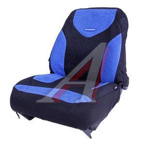 Авточехлы универсальные велюр (AIRBAG карманы) черно-синие (6 предм.) Transform Matrix AUTOPROFI TRS/MTX-001 BK/BL