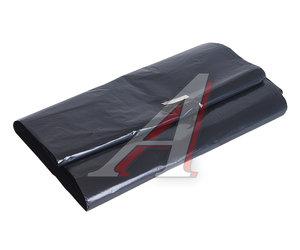 Мешок для мусора 240л 70мкм (50шт. в упаковке) 41112