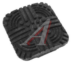 Накладка педали ВАЗ-2108 тормоза и сцепления 2108-1602048-01, 11048